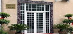 复合防盗窗的特点有哪些