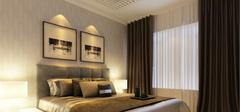 卧室窗帘的挑选秘诀有哪些?