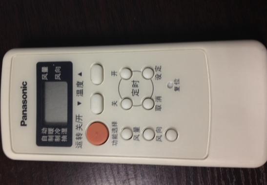 空调遥控器说明
