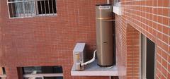 空气能热水器有哪些优点?