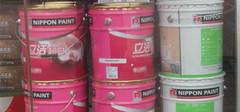 最新的立邦乳胶漆价格表