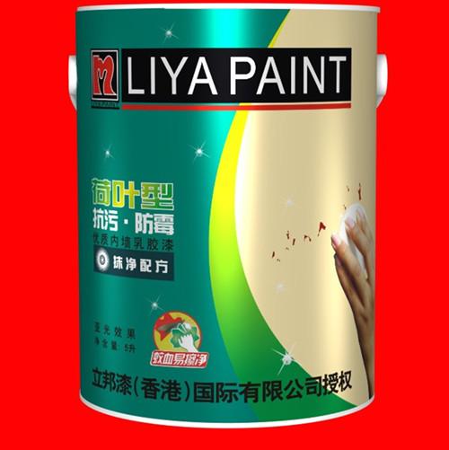 立邦乳胶漆价格