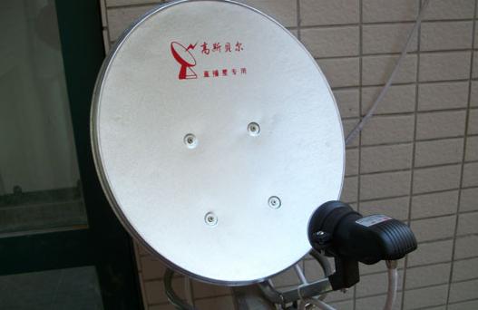 小锅卫星电视接收器优点
