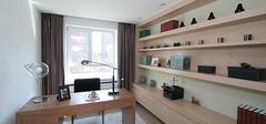 书房装修需要注意哪些方面?