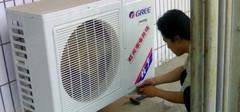 空调移机的方法与步骤