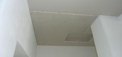 安装石膏板吊顶的方法有哪些?