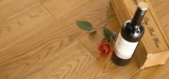 实木地板的材质如何选择?