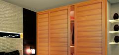 实木衣柜的挑选技巧有哪些?