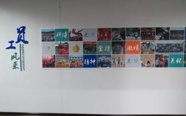 公司文化墙效果图