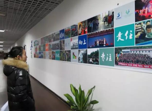 企业文化墙效果图