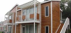 新型的家居环保建材有哪些?