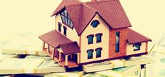 首付比例降低了,一套房买房新政策!