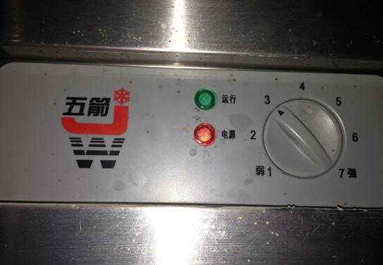 冰箱温度调节