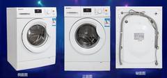 全自动洗衣机的工作原理以及使用方法