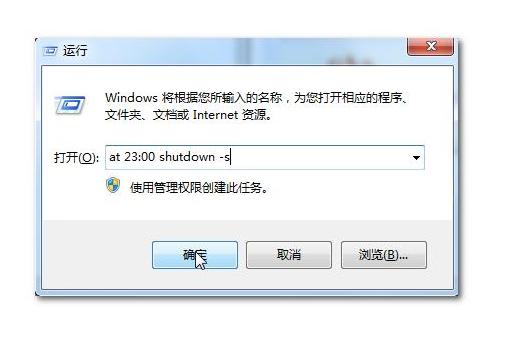 电脑自动关机怎么办
