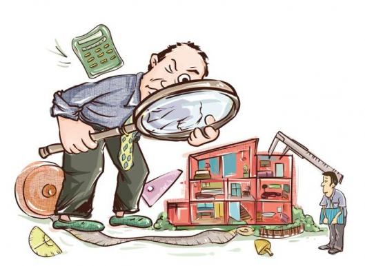 房屋维修基金怎么算