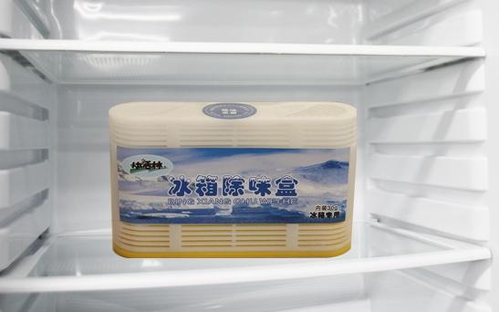 冰箱除味,冰箱