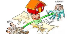 房屋维修基金怎么算,房屋维修基金是什么?