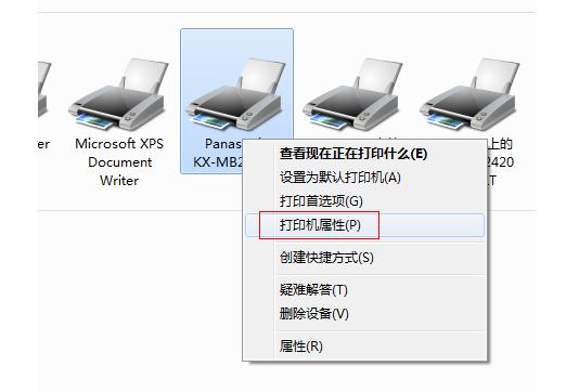 打印机无法打印如何处理