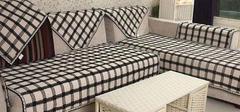 田园风格装饰,沙发垫品牌解析!