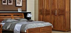 选购胡桃木家具的常识有哪些?