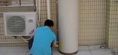 空气能热水器优点有哪些?