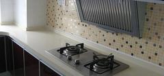 怎样清洁厨房灶具?