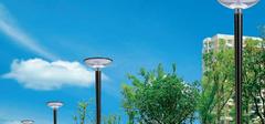 庭院灯的清洁保养方法有哪些?