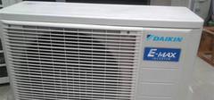 变频空调哪个牌子好,变频空调品牌介绍