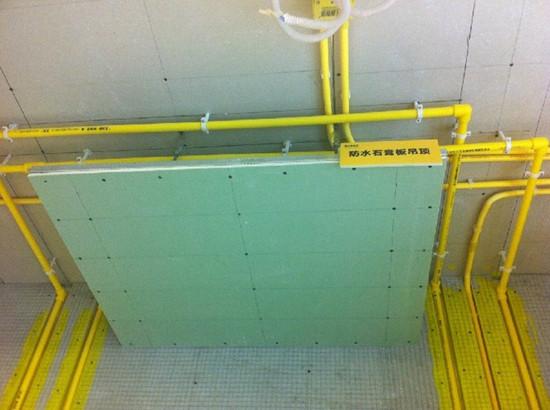 防水石膏板吊顶