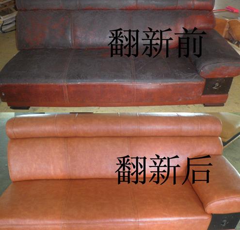 沙发换皮对比图