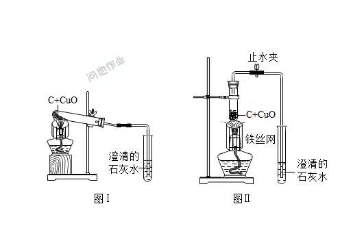 石灰水的化学式