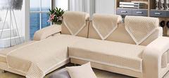 沙发垫的保养方法有哪些?