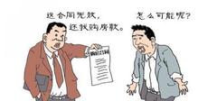 签订合同注意事项,装修合同注意事项解析!