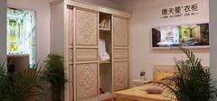 如何辨别移门衣柜质量?