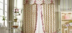 挑选窗帘的要诀有哪些?