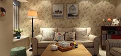 小户型客厅装修,唯美效果图!