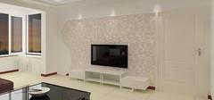 装修电视墙壁纸的预算是多少?
