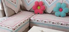 沙发垫的清洁保养方法有哪些?