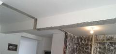 承重墙可以拆改吗?
