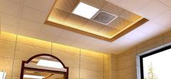 吊顶材料罗列,高品质材质选购!