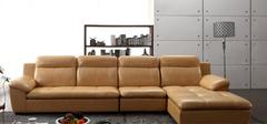 挑选真皮沙发的要点有哪些?