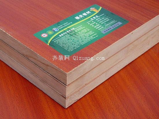 沙比利生态板