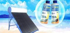 水垢的危害,太阳能热水器除垢剂的优点