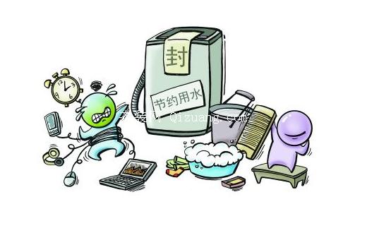 家庭节水   集中清洗衣服,减少洗衣次数。   2、减少洗衣机的使用量,尽量不要使用全自动模式,小件衣物手洗。   3、漂洗衣物时,拧紧水龙头,用流动水冲洗,用盆接住用过的水,可以用来冲厕所,减少水用量。   4、条件许可,选用新型马桶。