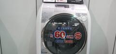 日立洗衣机简介,日立洗衣机的特点