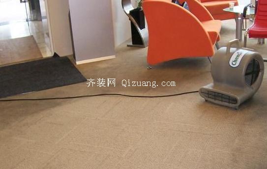安全地毯清洗