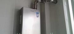 燃气热水器的正确安装方法