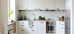 厨房风水有哪些布局禁忌?