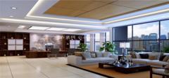 办公室装修风格有哪些?